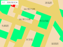 関西大学美術部白鷲会ブログ 誠之館3号館1FBOX