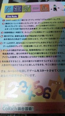 ★Jazzer-akiのライフワーク ★-110806_232803.jpg