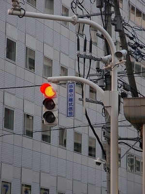 だんだん×日常×アルバム。-信号
