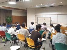$一番楽しくカラーと心理学を活かしたコミュニケーションがわかるブログ-名古屋大学 B人セミナー