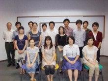 $一番楽しくカラーと心理学を活かしたコミュニケーションがわかるブログ-名古屋大学 コミュニケーションセミナー
