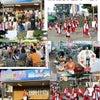第29回平園夏まつりの画像