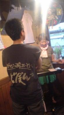 某~!?くぼ食堂★ドタバタ記-20110807175119.jpg