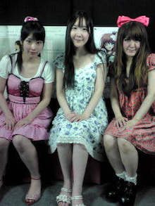 有坂愛海公式BLOG-20110807170450.jpg