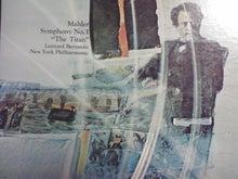 $松尾祐孝の音楽塾&作曲塾~音楽家・作曲家を夢見る貴方へ~-マーラー「巨人」LP