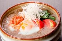新宿 和食 ダイニング GRAN スタッフブログ-冷麺