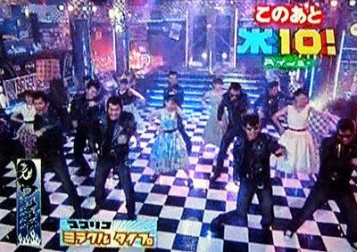 Ghost and Suzy (ロカビリー系プロダンサー)フジテレビ「水10!ワンナイR&R」(ロマンチックボーイズ#6)
