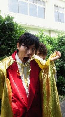 姜暢雄オフィシャルブログ「今日は姜の風が吹く」Powered by Ameba-2011080112210001.jpg
