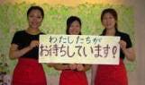 ★神戸西宮リンパマッサージ田中朋秋のブログ★
