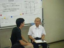 仕事を楽しむ☆作業療法士のブログ