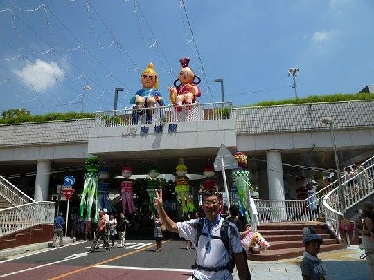 Go My Wayな stuart日記-Tokai10_2