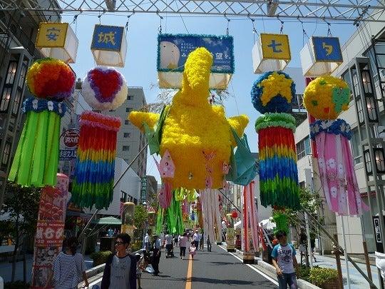 Go My Wayな stuart日記-Tokai10_1
