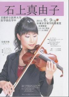 バイオリン ビバ おけいこ