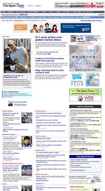 ららぴまオフィシャルブログ「新作発表ブログ」powered by アメブロ-ジャパンタイムズ