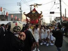 内山家具 スタッフブログ-2011ぎおん01