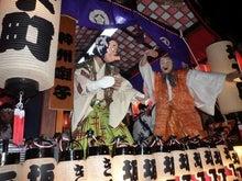 内山家具 スタッフブログ-2011ぎおん07