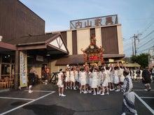 内山家具 スタッフブログ-2011ぎおん02