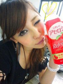 蘭いおりオフィシャルブログ「マジカルいおりん」Powered by Ameba-DSC_0774.JPG