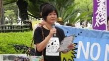 広島・上関 リンク  公式ブログ Hiroshima-Kaminoseki Link-みんなの平和宣言・湯浅