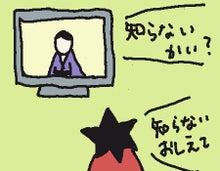 オバメタル・ライジング-流行3