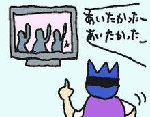 オバメタル・ライジング-流行2