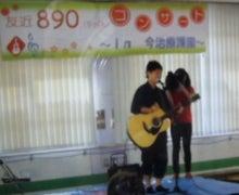 友近890(やっくん)ブログ ~歌への恩返し~-DSCF4909.jpg