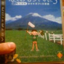 FILM196