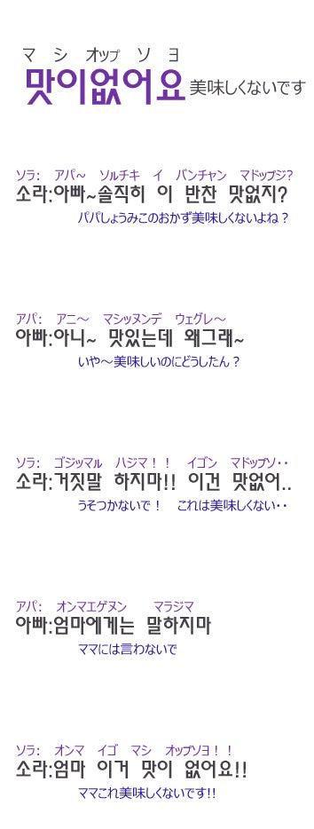 オプソ 韓国 語