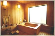 檜風呂の王