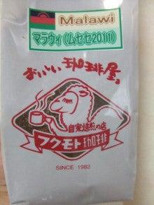 $みーのブログ-コーヒー