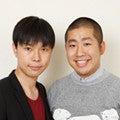 AmebaStudioスタッフのブログ