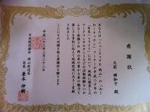 美味いもの伝道師!輝伽子のブログ。