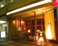HINANOビールが飲めるお店