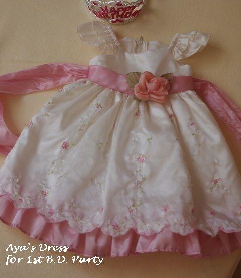 1歳お誕生日会~ドレス編~|彩りの日々