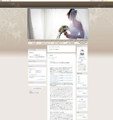 アメブロカスタマイズで名古屋Webコンサル会社が売れる仕組み実現お手伝いブログ~-新CSS
