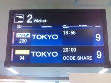 辰ちゃん劇場のブログ-HI3F0105.jpg