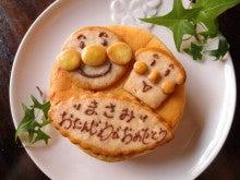$代官山★隠れ家カフェ CAFE Liomスタッフブログ
