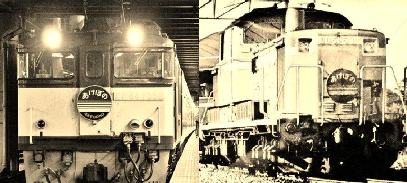 $70'sの鉄道写真&平成の再出撃
