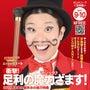 COMPANY?9・…
