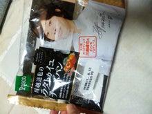 AmeRiraのブログ-SH3J0001.jpg