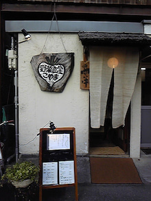 shotaiのブログ-DVC00057.jpg