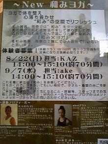 shotaiのブログ-DVC00058.jpg