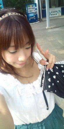 桜井えりすオフィシャルブログ「☆らぶれす☆ブログ」Powered by Ameba-F1001560.jpg