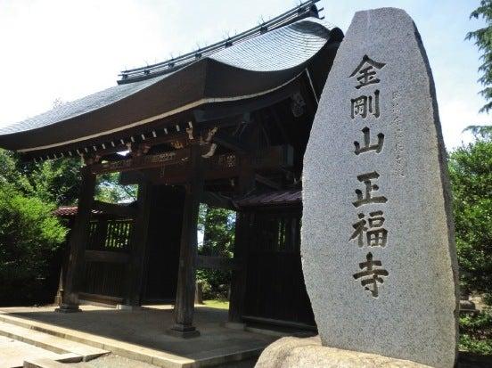 ★kazugonの気ままにぶらり旅★-5臨済宗金剛山正福寺ー山門