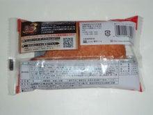 $日本印度化計画-812モンハン狩り~2