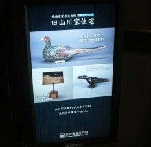市民が見つける金沢再発見-山川作品