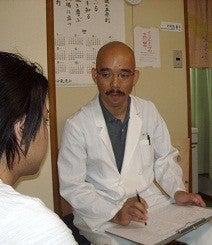 実践東洋医学 健康のつぼ