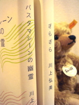 怒れる小さな茶色い犬-110813a