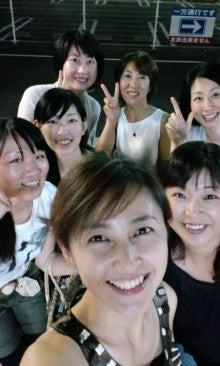 越智静香オフィシャルブログ「はっぴーらっきーみらくる」powered by Ameba-110813_2104~01.jpg