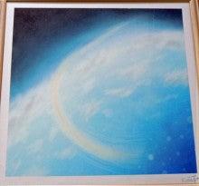 ** Atelier  夢叶色 ~ ゆめかないろ~  ** パステルシャインアート&各種作品制作(大阪)-Earth ~母なる地球~